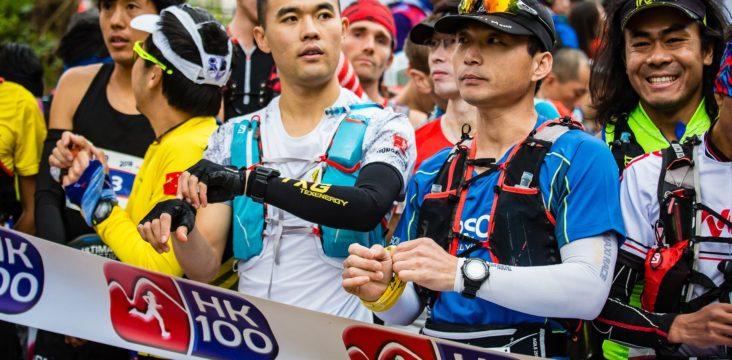 Hong Kong 100 Ultra Trail Race — ATRA