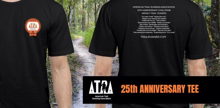25th Anniversary Challenge T-shirt